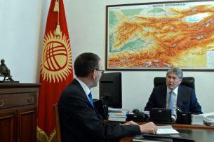 В 2016 году в Кыргызстане отмечалась низкая инфляционная среда