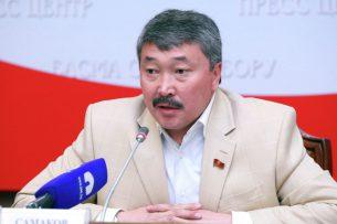 Сторонники Карганбека Самакова считают обвинение экс-депутату необоснованным