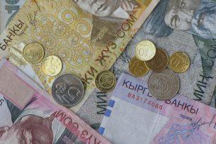За январь-ноябрь 2017 года доходы бюджета превысили расходы на 9 млрд сомов