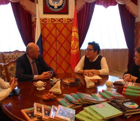 Российские школьники переслали 1,5 тыс. учебников в Кыргызстан