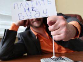 Финпол выявил факт уклонения от уплаты налогов на 1,7 млн сомов