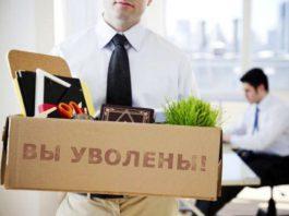 Болот Жусуев освобожден от занимаемой должности заместителя директора Госэкотехинспекции