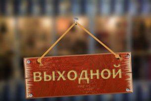 23 февраля в Кыргызстане объявлен выходным днем