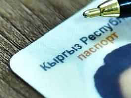 В Кыргызстане разрешили фотографироваться на паспорт в платке