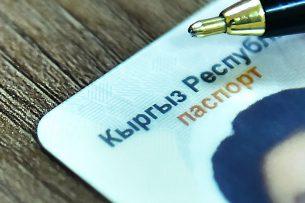 Кыргызстанец пытался уехать в Казахстан по чужому паспорту