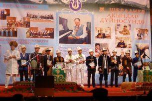 Стали известны имена победителей конкурса молодых акынов-импровизаторов