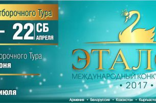 Кыргызских девушек приглашают принять участие в конкурсе духовной красоты