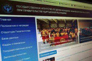 В Кыргызстане спортсменам закупили просроченные лекарства на 7 млн сомов