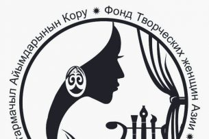 В Бишкеке пройдут режиссерский курсы по документальному кино