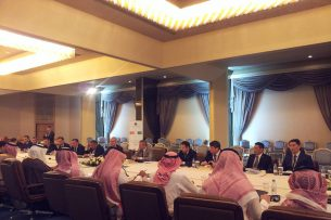 В Эр-Рияде проходит первое заседание кыргызско-саудовского комитета по сотрудничеству