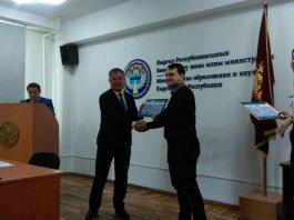 Молодым ученым Кыргызстана вручили гранты на 3 млн сомов