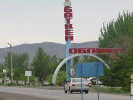В Баткенской области закрыли все крупные рынки из-за коронавируса
