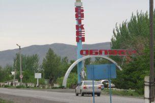 Власти Баткена прокомментировали заявление генерала Таджикистана