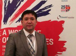 Британская компания задумала туристический проект в Кыргызстане на $2 млн