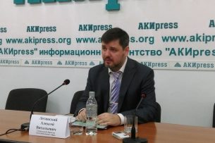 Компания «Квант-Эфир» намерена судиться с кыргызским СМИ за урон имиджу