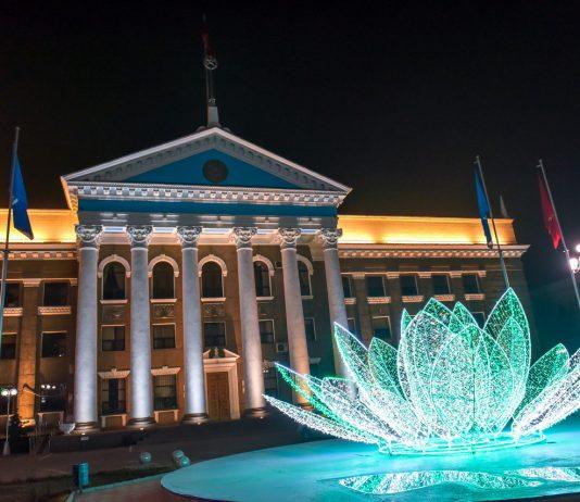 Бишкек украсили к Дню города