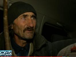 МВД КР: Информация программы «Жди меня» о россиянине, якобы находившемся в рабстве, не подтвердилась