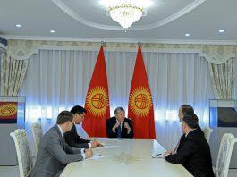 Банк с Уолл Стрит привлечет инвестиции в Кыргызстан