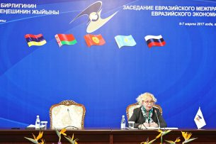 Министр ЕЭК: Кыргызстан — лидер среди стран ЕАЭС по темпам роста ВВП
