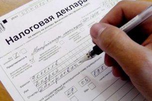 В Кыргызстане физлица до 1 апреля должны подать налоговую декларацию