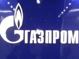 Уровень газификации Кыргызстана вырос до 30%