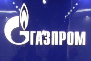 ПАО «Газпром» намерено выкупить долю у своей кыргызстанской «дочки»