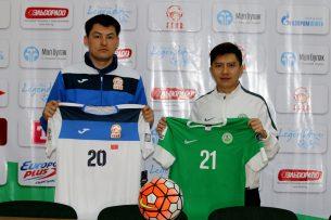 На матче с Макао кыргызские футболисты выступят в белой форме