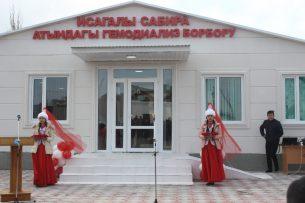 В Балыкчы состоялось открытие гемодиализного центра, построенного меценатом
