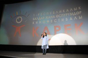 Объявляется прием фильмов на II детско-юношеский кинофестиваль «Карек»