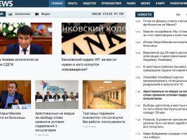 K-News сменил владельца и руководство
