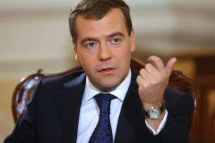 Дмитрий Медведев: Никто никого в ЕАЭС силой не держит