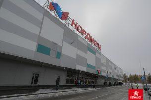 Новосибирский рынок «Нордмолл Азия»: За Интернет-продажами большое будущее