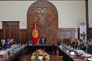 Специфику отдельных министерств и ведомств учтут в Бюджетном кодексе