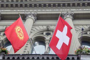 Швейцария поддержит местное самоуправление в регионах Кыргызстана