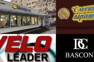 Оплатить картами «РСК Банк» теперь можно в магазинах Basconi, «Интерьер», Velo Leader и SPA-комплексе «С легким паром»