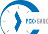 «РСК Банк»: в праздничные дни отделения банка будут функционировать (список)