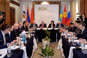В Ереване обсудили формирование единого цифрового пространства ЕАЭС