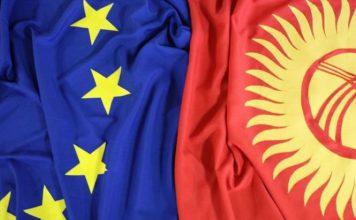 Кыргызстан после получения статуса ВСП+: ожидания и реальность