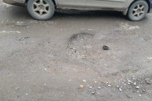 Читатель: Столичная улица Ленская в ужасном состоянии