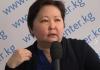 Почему в Кыргызстане женщинам сложно пробиться в политику