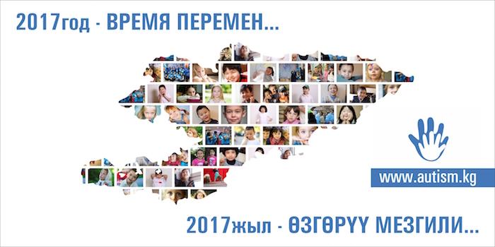 Рука в руке – аутизм. Социальная реклама