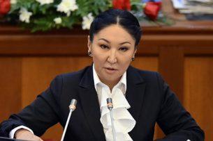 Чолпон Султанбекова подвергла критике работу социального центра помощи семье и детям в Таласской области
