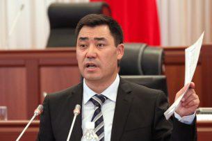 Дело Садыра Жапарова приостановлено на неопределенный срок