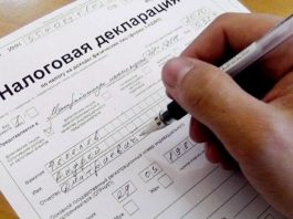 Срок представления Единой налоговой декларации продлен до 1 сентября 2020 года