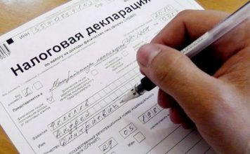 В Кыргызстане стартовала кампания по приему Единой налоговой декларации по итогам 2019 года