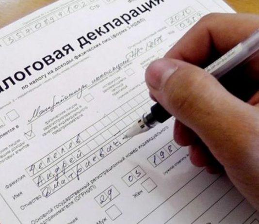 1 марта истекает срок представления Единой налоговой декларации юрлицами Кыргызстана