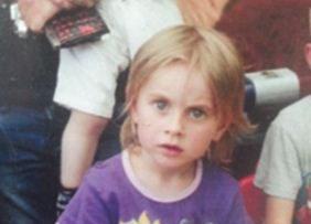 ОВД Иссык–Атинского района разыскивает без вести пропавшую 4–летнюю девочку