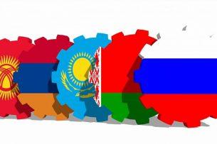 В Кыргызстан прибыли премьер-министры Армении и Казахстана