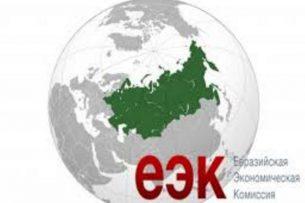 ЕЭК предложила Китаю совместно развивать производство электромобилей