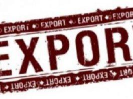 Налоговая служба Кыргызстана выдает коды маркировки экспортерам текстильной продукции в Россию. Какие товары надо маркировать?